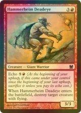 [FOIL] ハンマーハイムの落とし屋/Hammerheim Deadeye 【英語版】 [MM-赤C]《状態:NM》