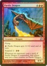 [FOIL] パーディック山のドラゴン/Pardic Dragon 【英語版】 [MM-赤U]