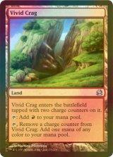 [FOIL] 鮮烈な岩山/Vivid Crag 【英語版】 [MM-土地U]