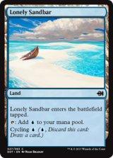 孤立した砂州/Lonely Sandbar 【英語版】 [MVG-土地C]