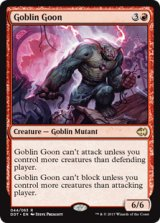 ゴブリンのうすのろ/Goblin Goon 【英語版】 [MVG-赤R]