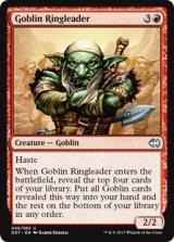 ゴブリンの首謀者/Goblin Ringleader 【英語版】 [MVG-赤U]