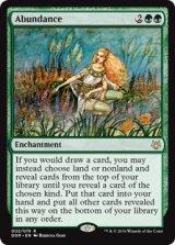 豊穣/Abundance 【英語版】 [NVO-緑R]《状態:NM》