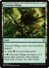 樹上の村/Treetop Village 【英語版】 [NVO-土地U]《状態:NM》