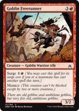 ゴブリンの自在駆け/Goblin Freerunner 【英語版】 [OGW-赤C]《状態:NM》