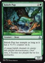 ベイロスの仔/Baloth Pup 【英語版】 [OGW-緑U]《状態:NM》