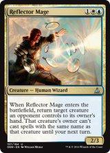 反射魔道士/Reflector Mage 【英語版】 [OGW-金U]《状態:NM》