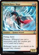 嵐追いの魔道士/Stormchaser Mage 【英語版】 [OGW-金U]《状態:NM》