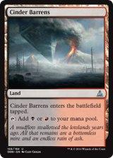 燃え殻の痩せ地/Cinder Barrens 【英語版】 [OGW-茶U]《状態:NM》