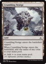 崩壊する痕跡/Crumbling Vestige 【英語版】 [OGW-茶C]