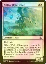[FOIL] 復興の壁/Wall of Resurgence 【英語版】 [OGW-白U]