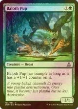[FOIL] ベイロスの仔/Baloth Pup 【英語版】 [OGW-緑U]
