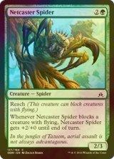 [FOIL] 網投げ蜘蛛/Netcaster Spider 【英語版】 [OGW-緑C]