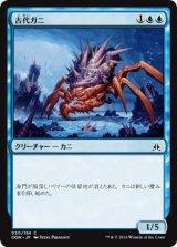 古代ガニ/Ancient Crab 【日本語版】 [OGW-青C]