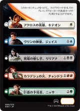ORIチェックリスト 【日本語版】《状態:NM》