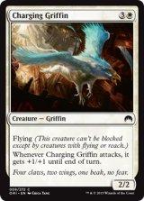 突進するグリフィン/Charging Griffin 【英語版】 [ORI-白C]