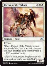 勇者の守護神/Patron of the Valiant 【英語版】 [ORI-白U]