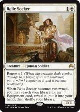 秘宝の探求者/Relic Seeker 【英語版】 [ORI-白R]《状態:NM》