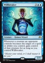 意志を砕く者/Willbreaker 【英語版】 [ORI-青R]《状態:NM》