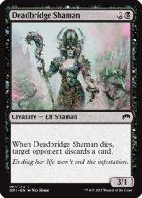 死橋のシャーマン/Deadbridge Shaman 【英語版】 [ORI-黒C]《状態:NM》