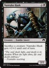 ナントゥーコの鞘虫/Nantuko Husk 【英語版】 [ORI-黒C]《状態:NM》