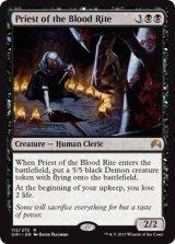 血の儀式の司祭/Priest of the Blood Rite 【英語版】 [ORI-黒R]《状態:NM》