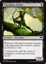 茨弓の射手/Thornbow Archer 【英語版】 [ORI-黒C]《状態:NM》