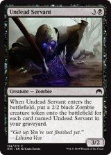アンデッドの召使い/Undead Servant 【英語版】 [ORI-黒C]