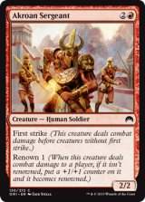 アクロスの兵長/Akroan Sergeant 【英語版】 [ORI-赤C]