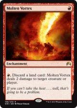 溶鉄の渦/Molten Vortex 【英語版】 [ORI-赤R]《状態:NM》