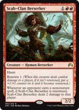 瘡蓋族の狂戦士/Scab-Clan Berserker 【英語版】 [ORI-赤R]《状態:NM》