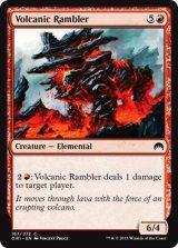 火山の彷徨/Volcanic Rambler 【英語版】 [ORI-赤C]