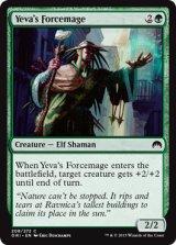 イェヴァの腕力魔道士/Yeva's Forcemage 【英語版】 [ORI-緑C]