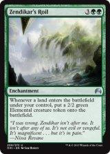 ゼンディカーの乱動/Zendikar's Roil 【英語版】 [ORI-緑U]