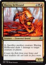 猛火のヘルハウンド/Blazing Hellhound 【英語版】 [ORI-金U]