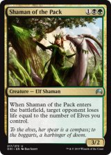 群れのシャーマン/Shaman of the Pack 【英語版】 [ORI-金U]