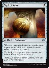 武勇の印章/Sigil of Valor 【英語版】 [ORI-アU]《状態:NM》