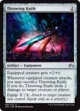 投げナイフ/Throwing Knife 【英語版】 [ORI-アU]《状態:NM》