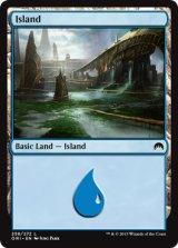島/Island No.258 【英語版】 [ORI-土地]《状態:NM》