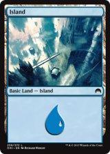 島/Island No.259 【英語版】 [ORI-土地]《状態:NM》