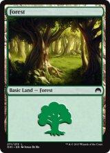 森/Forest No.271【英語版】 [ORI-土地]《状態:NM》