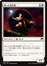 悟った苦行者/Enlightened Ascetic 【日本語版】 [ORI-白C]