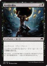 死の国の重み/Weight of the Underworld 【日本語版】 [ORI-黒C]