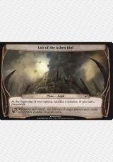 灰の偶像のねぐら/Lair of the Ashen Idol 【英語版】 [PCA-次元]