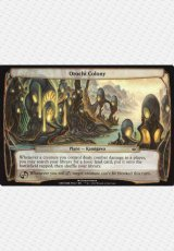 大蛇の集落/Orochi Colony 【英語版】 [PCA-次元]