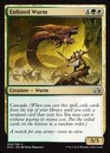 徴兵されたワーム/Enlisted Wurm 【英語版】 [PCA-金U]