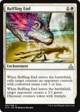 不可解な終焉/Baffling End 【英語版】[RIX-白U]