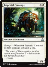 帝国のケラトプス/Imperial Ceratops 【英語版】 [RIX-白U]