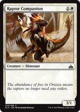 猛竜の相棒/Raptor Companion 【英語版】[RIX-白C]