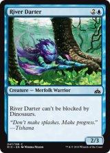 川の急航者/River Darter 【英語版】[RIX-青C]